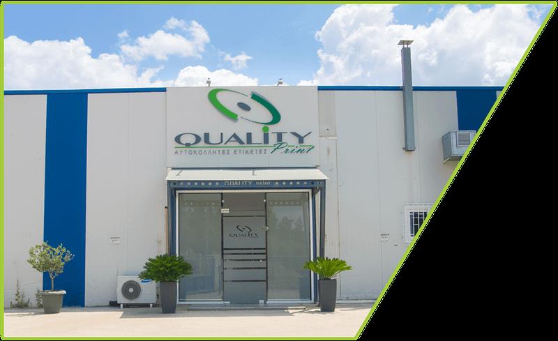 quality print company building logo